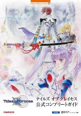 Image for Tales Of Graces Official Complete Guide
