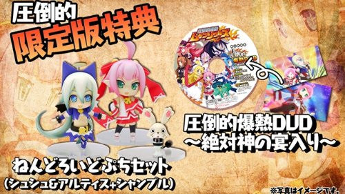 Image 11 for Attouteki Yuugi: Mugen Souls [Limited Edition]