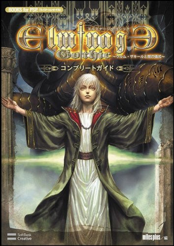 Image 1 for Elminage Gothic Ulm Zakir To Yami No Gishiki Complete Guide Book / Psp