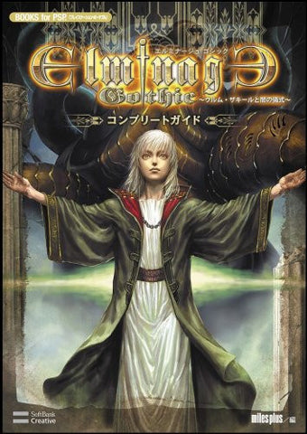 Image for Elminage Gothic Ulm Zakir To Yami No Gishiki Complete Guide Book / Psp