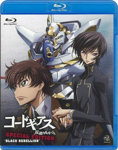 Code Geass - Lelouch Of The Rebellion Special Edition - Black Rebellion