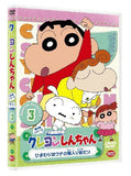 Thumbnail 1 for Crayon Shin Chan The TV Series - The 5th Season 2