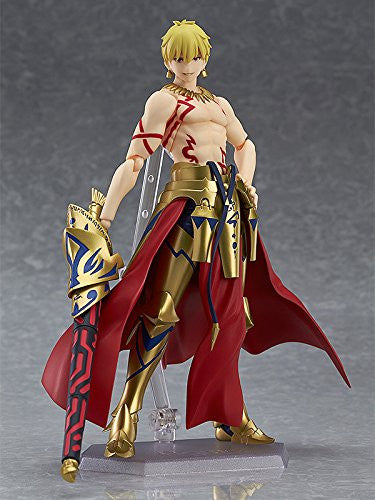 Image 3 for Fate/Grand Order - Gilgamesh - Figma #300 (Max Factory)