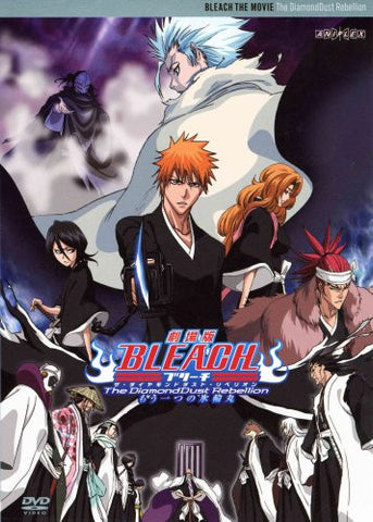 Image for Theatrical Feature Bleach The Diamonddust Rebellion Mo Hitotsu No Hyorinmaru
