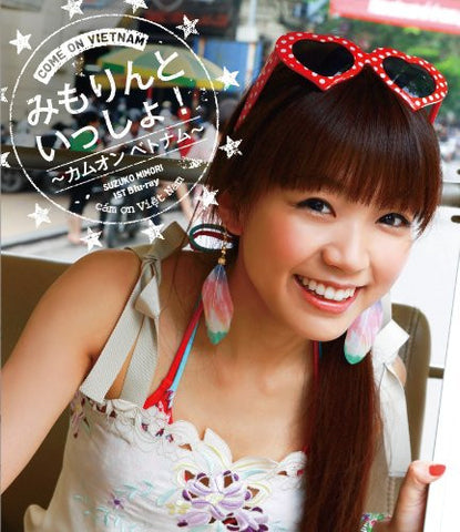 Image for Mimorin To Issho - Come On Vietnam