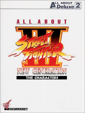 Image for All About Street Fighter 3 New Generation The Characters Art Book