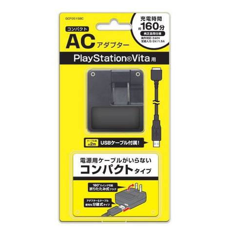 Image for PSVita PlayStation Vita Compact AC Adapter