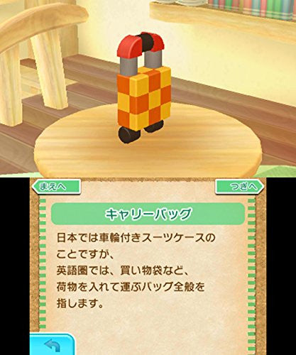 Image 11 for Katachi Shin Hakken! Rittai Picross 2