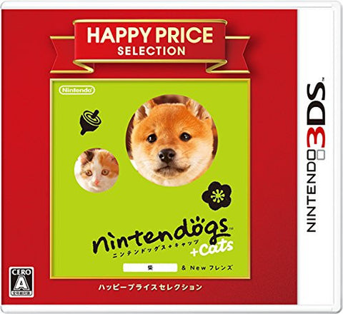 Image for Nintendogs + Cats: Shiba & New Friends (Happy Price Selection)