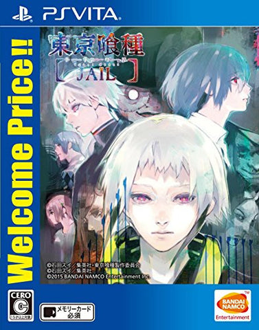 Image for Tokyo Ghoul Jail (Welcome Price!!)