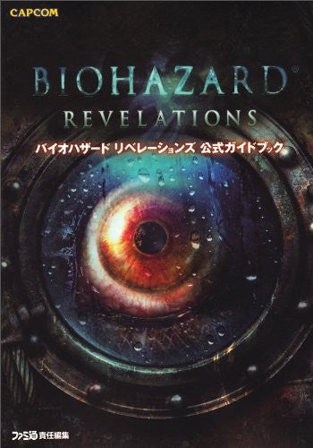 Image 1 for Biohazard Revelations Official Guide Book