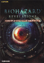 Biohazard Revelations Official Guide Book