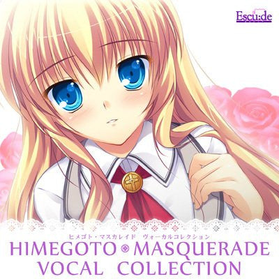 Image 1 for Himegoto Masquerade Vocal Collection