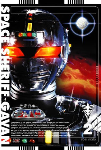 Image for Space Sheriff Gavan Vol.2