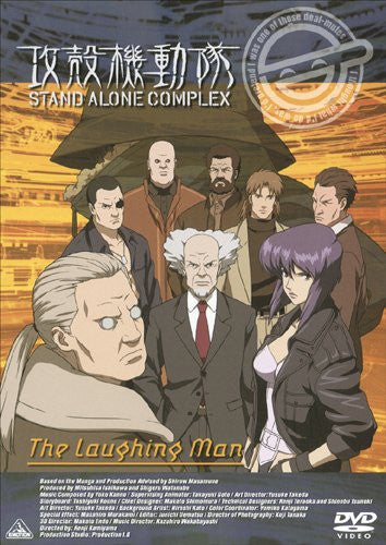Emotion The Best Ghost In The Shell Stand Alone Complex The Laughing Man