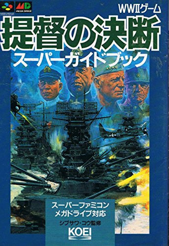 Image 1 for P.T.O. Teitoku No Ketsudan Super Guide Book (Super Cheats Series) / Snes Sega Genesis