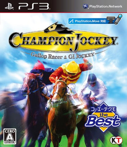 Image for Champion Jockey: G1 Jockey & Gallop Racer (Playstation3 the Best)