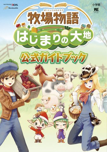 Image 1 for Harvest Moon A New Beginning Official Guide Book / 3 Ds
