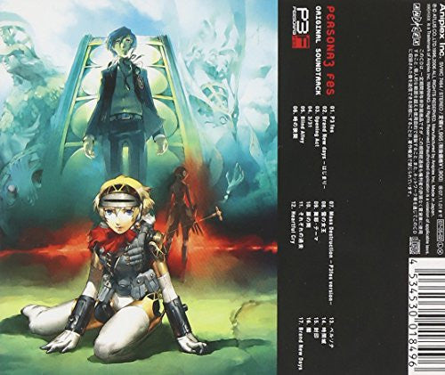 Image 2 for PERSONA3 FES ORIGINAL SOUNDTRACK