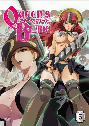 Image 1 for Queen's Blade Gyokuza Wo Tsugumono Vol.5