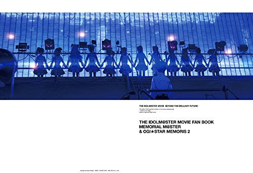 Image 3 for Idolm@ster Movie To the Other Side of the Light [Blu-ray+DVD+CD Limited Edition]