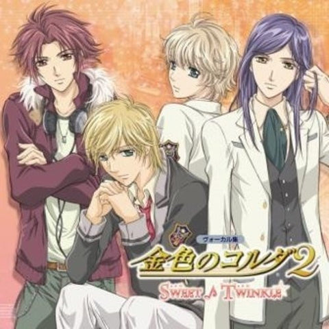 Image for Vocal Collection La corda d'oro 2 ~SWEET♪TWINKLE~
