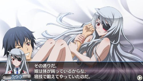 Image 3 for Infinite Stratos 2: Ignition Hearts [Limited Edition]