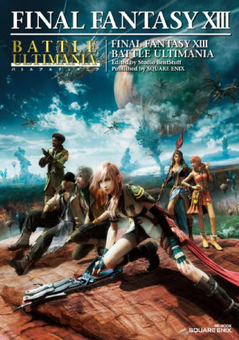 Image for Final Fantasy Xiii Battle Ultimania