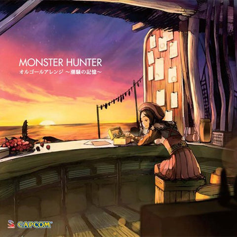 Image for Monster Hunter Orgel Arrange ~Shiosai no Kioku~