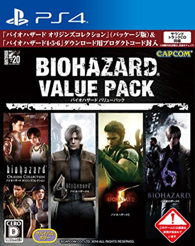 Image for Biohazard Value Pack