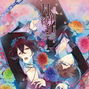 Image 1 for Gekka Ryouran ROMANCE Original Soundtrack