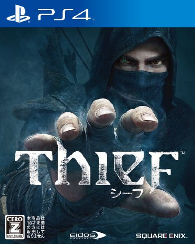 Image 1 for Thief