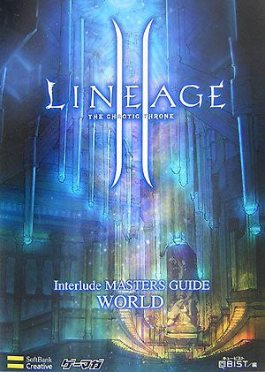 Image for Lineage Ii Interlude Masters Guide World Hen Strategy Book / Online
