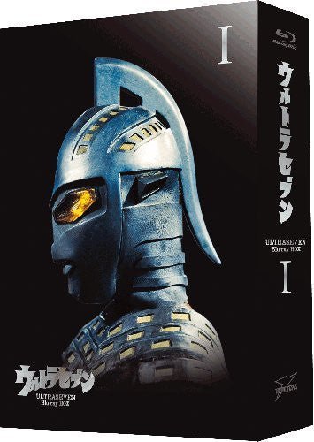 Image 2 for Blu-ray Box Vol.1|Ultra Seven