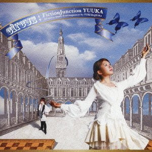 Image 1 for circus / FictionJunction YUUKA