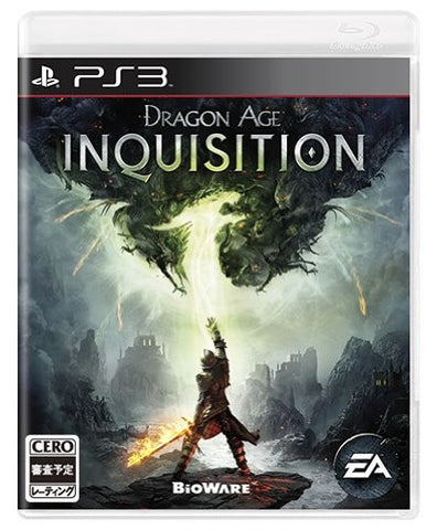 Image for Dragon Age: Inquisition