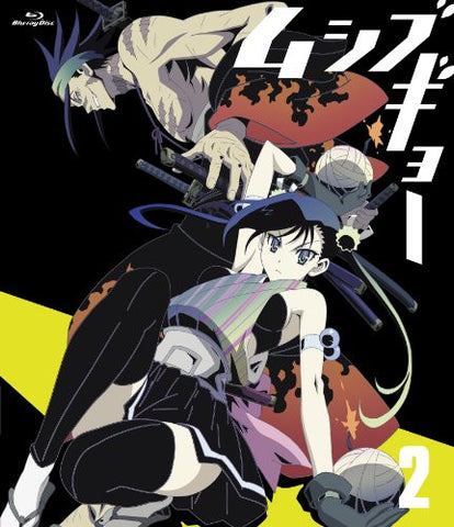 Image for Mushibugyo Vol.2