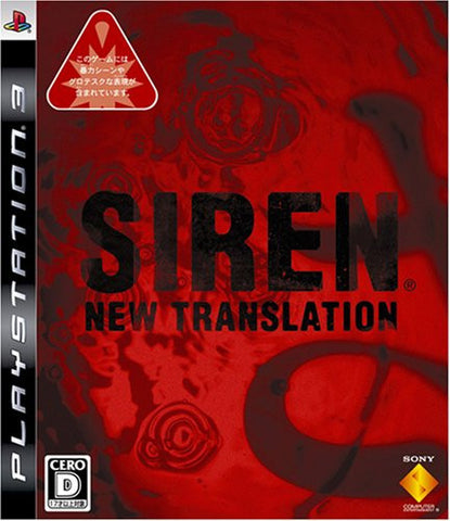 Image for Siren: New Translation