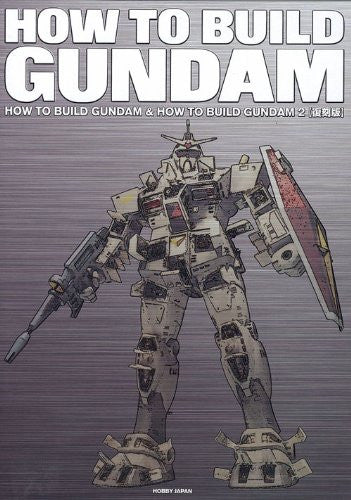 Image 1 for How To Build Gundam &2 Fukkokuban Analytics Illustration Art Book