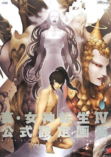 Image 1 for Shin Megami Tensei Iv   Shin Megami Tensei Iv Official Art Book