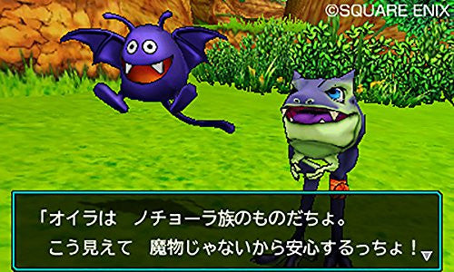 Image 10 for Dragon Quest Monsters: Joker 3