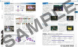 Final Fantasy Xiv: Shinsei Eorzea World Report Patch 2.1 Class/Job/Data - 1