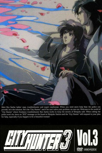 Image 1 for City Hunter 3 Vol.3