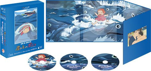 Image 1 for Ponyo On The Cliff By The Sea Special Edition [Limited Edition]