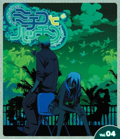 Image for Michiko To Hatchin Vol. 4