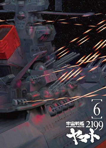 Image 1 for Space Battleship Yamato 2199 Vol.6