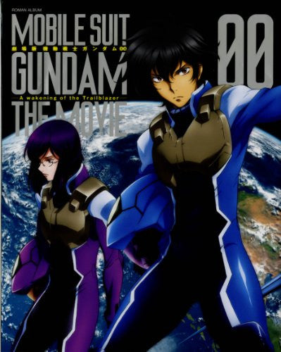 Image 1 for Gundam 00 The Movie A Wakening Of The Trailblazer Roman Album Art Book