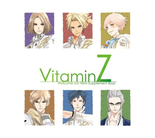 Image 1 for VitaminZ Maxi Single + Soundtrack -Climax Box-