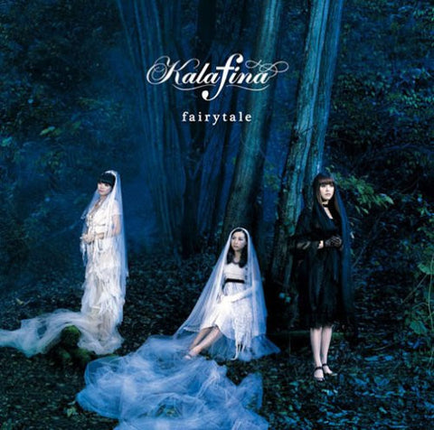 Image for fairytale / Kalafina [Limited Edition]