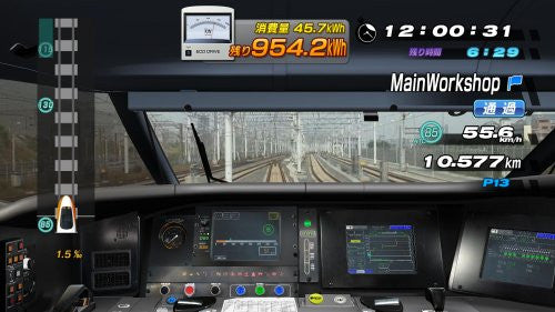 Railfan: Taiwan High Speed Rail